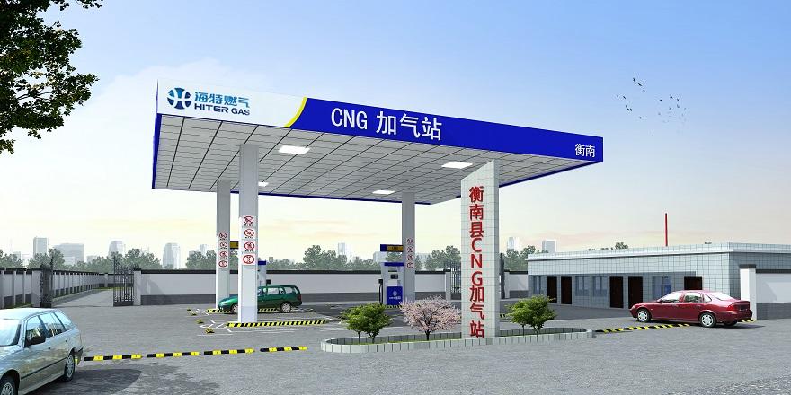 cng储气槽车规格_衡南县CNG汽车加气站_案例展示_湖南佳创能源工程技术有限公司
